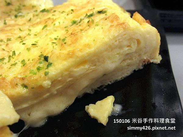 米谷 起司玉子燒(2).jpg