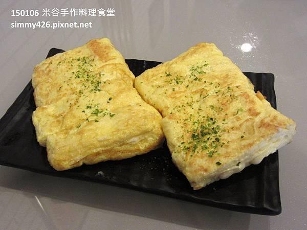米谷 起司玉子燒(1).jpg