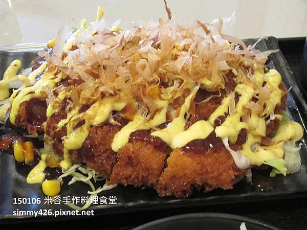米谷 雞腿排燒定食(2).jpg