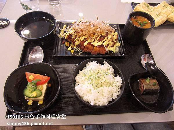 米谷 雞腿排燒定食(1).jpg