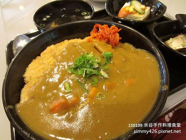 150109 咖哩豬排飯(2).jpg