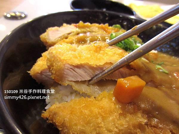 150109 咖哩豬排飯(3).jpg