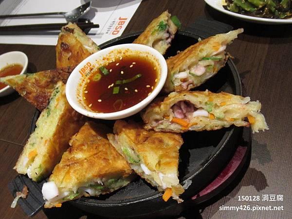 厚片海鮮煎餅(2).jpg