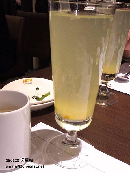 香柚冰茶.jpg