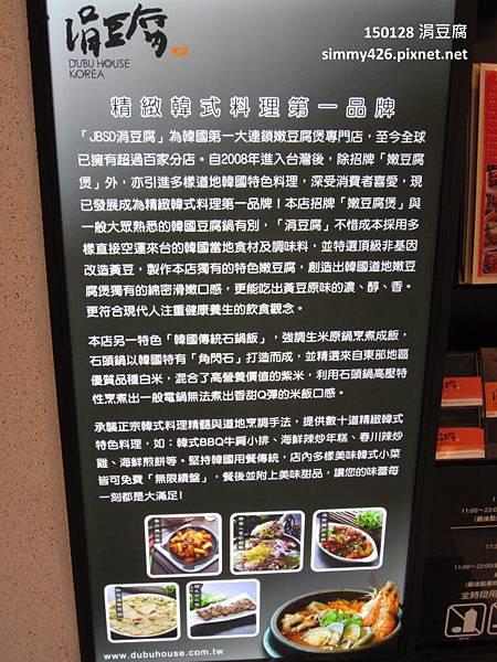 涓豆腐(4).jpg