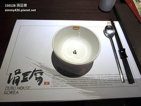 涓豆腐(6).jpg