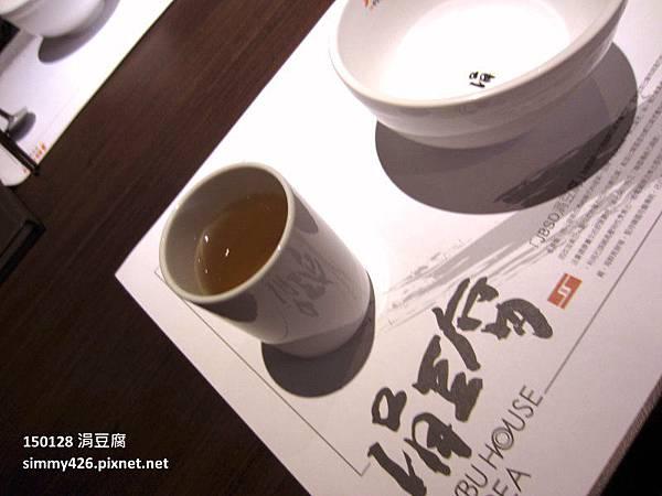 涓豆腐(7).jpg