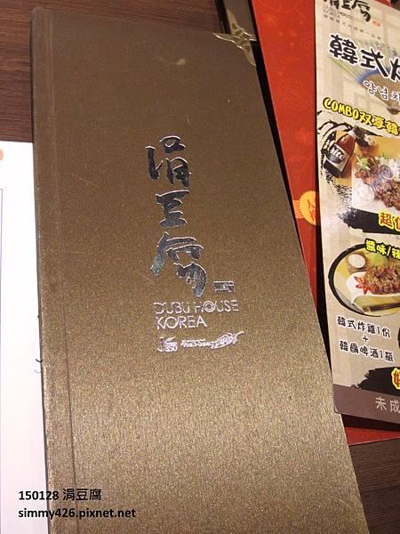 涓豆腐(8).jpg