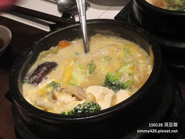 起司豆腐煲(2).jpg