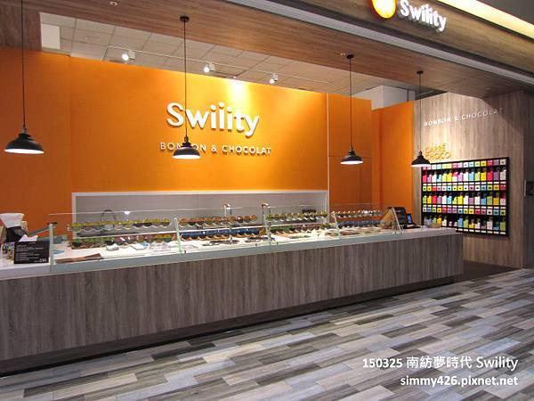 Swility(1).jpg