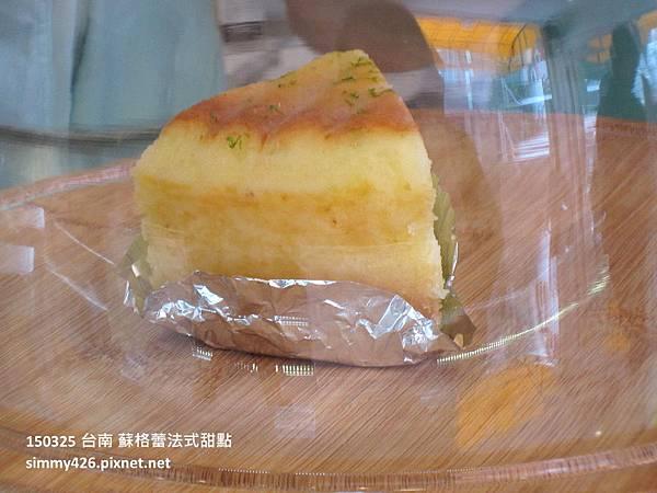蘇格蕾法式甜點(7).jpg