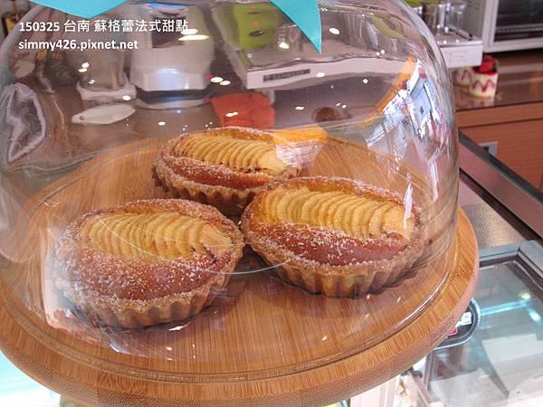 蘇格蕾法式甜點(12).jpg