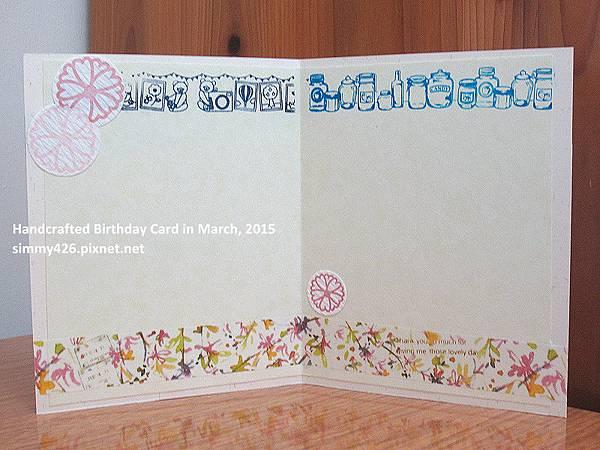 150329 韓的生日卡(4).jpg