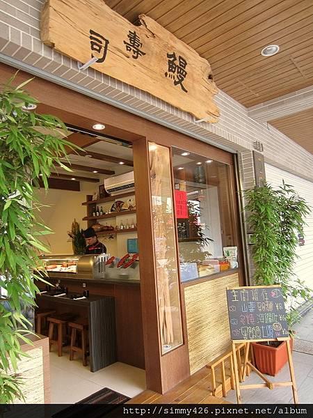 鰻壽司(2).jpg