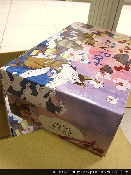 150522 麗芙波特新鞋盒(2).jpg