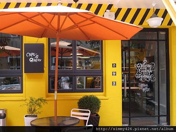CAPE CAFE(5).jpg