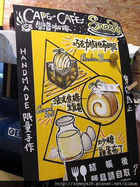 CAPE CAFE(9).jpg