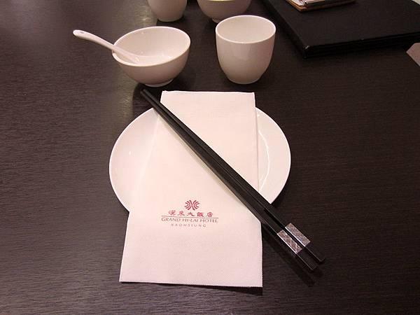 漢來蔬食(4).jpg