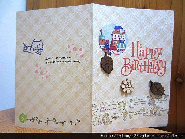150712 秋雅的卡片(11).jpg