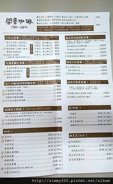 CAPE CAFE Menu.jpg