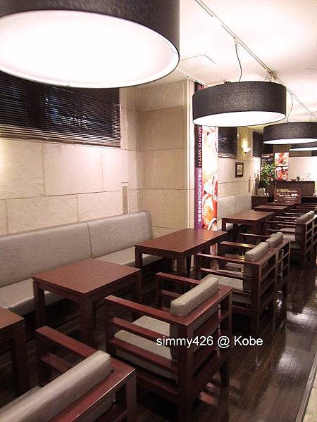 Hotel Piena Kobe -- 1F 咖啡座(1).jpg