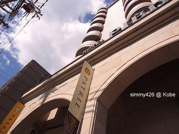 Hotel Piena Kobe(1).jpg