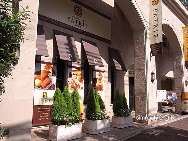 Hotel Piena Kobe(3).jpg