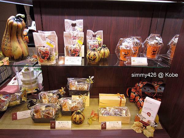 Hotel Piena Kobe(7).jpg