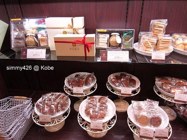 Hotel Piena Kobe(9).jpg
