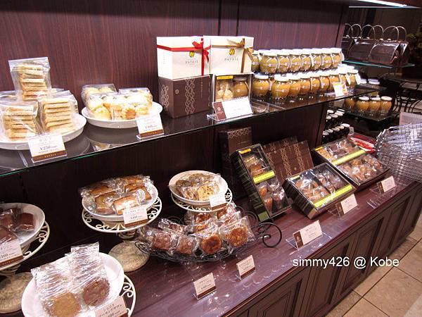 Hotel Piena Kobe(10).jpg