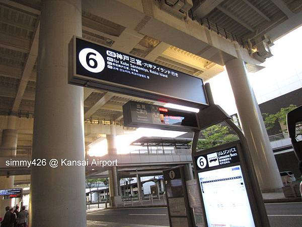 關西空港→神戶三宮.jpg