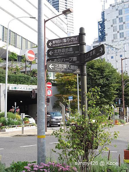 北野遊步道(1).jpg