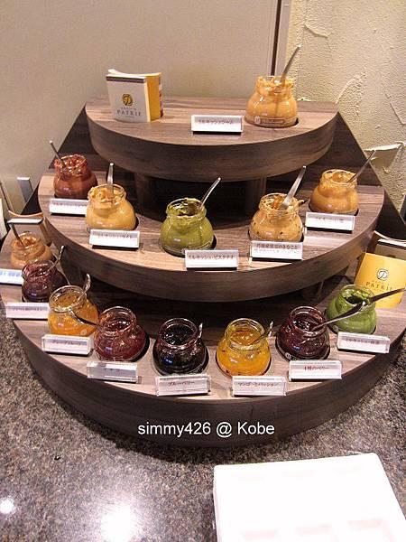 Hotel Piena Kobe 早餐(2).jpg