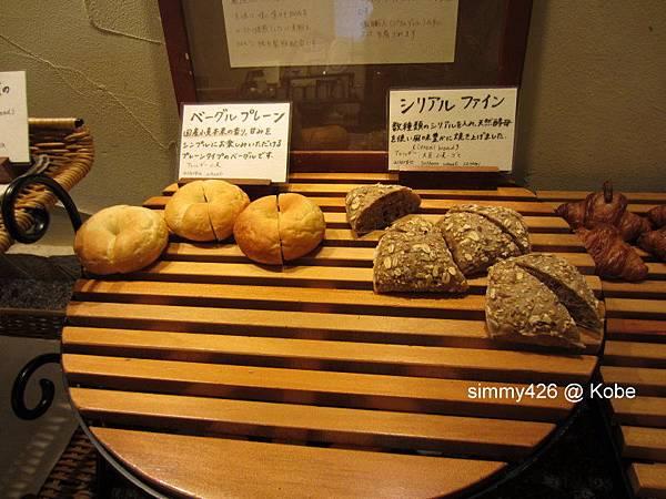 Hotel Piena Kobe 早餐(4).jpg