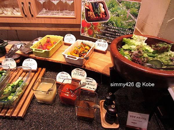 Hotel Piena Kobe 早餐(6).jpg
