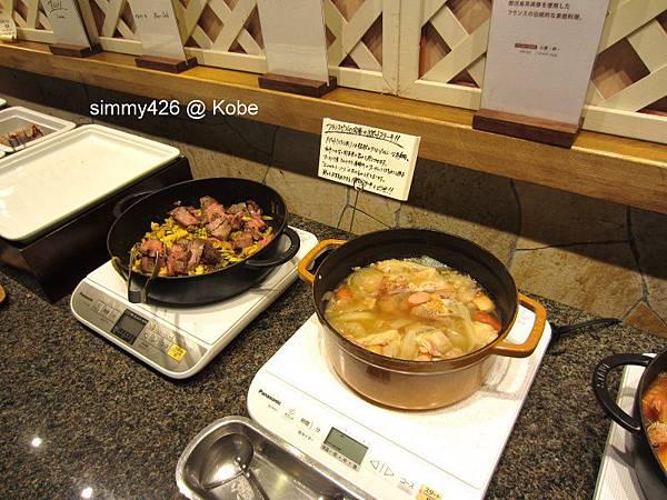 Hotel Piena Kobe 早餐(8).jpg