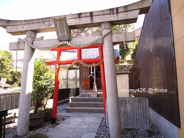 雪國神社(1).jpg
