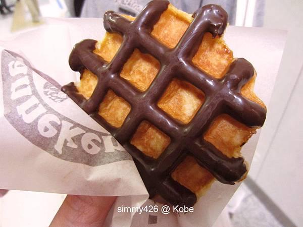 Waffle(2).jpg