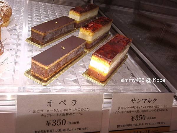 Hotel Piena Kobe 蛋糕櫃(1).jpg