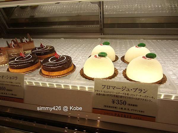 Hotel Piena Kobe 蛋糕櫃(4).jpg