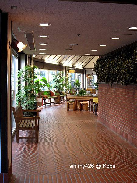 Herb Gardens (47).jpg