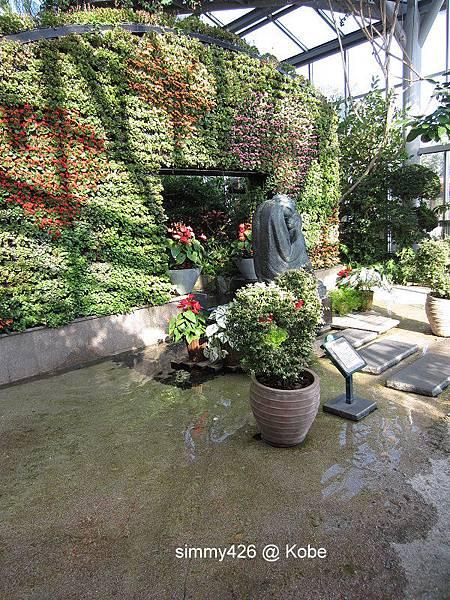 Herb Gardens (56).jpg