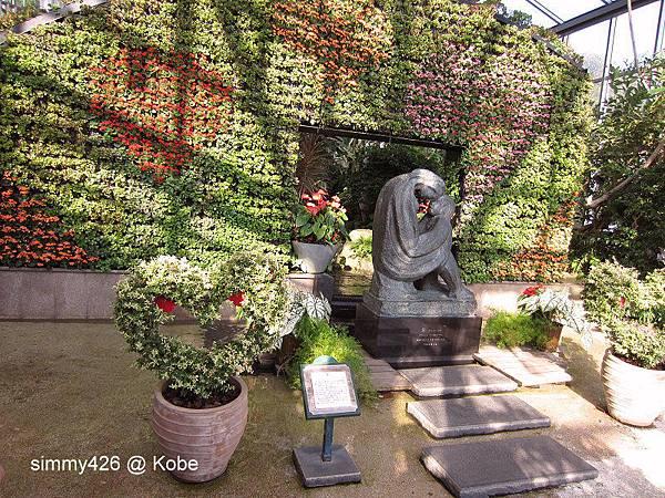 Herb Gardens (57).jpg