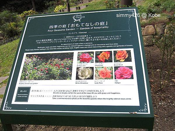 Herb Gardens (74).jpg