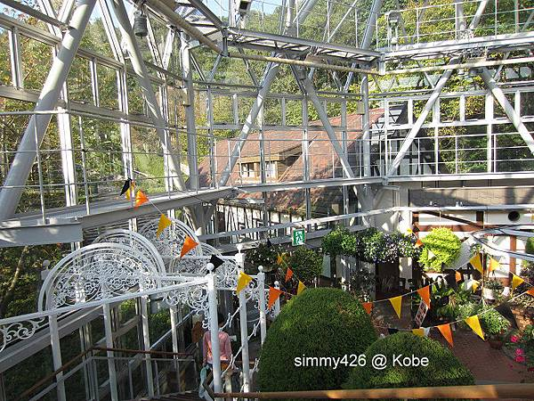 Herb Gardens (68).jpg