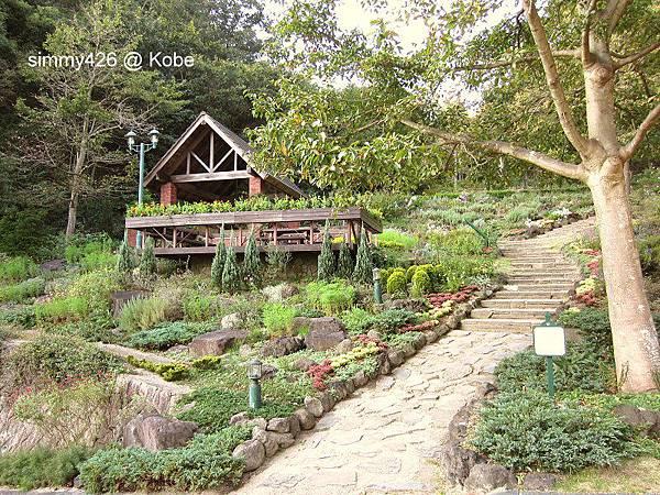 Herb Gardens (82).jpg