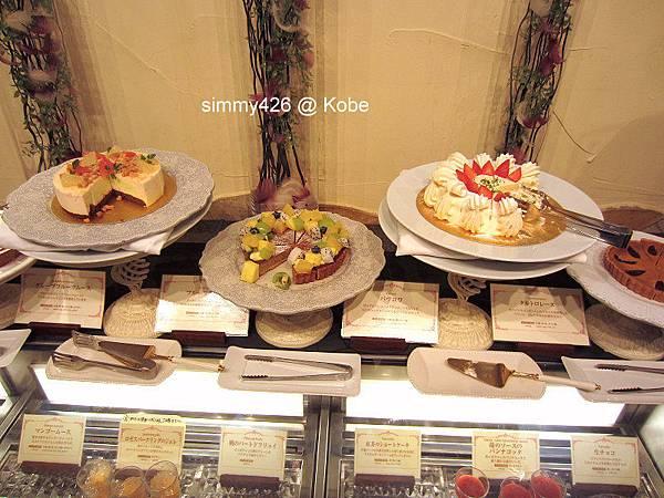 Hotel Piena Kobe(4).jpg