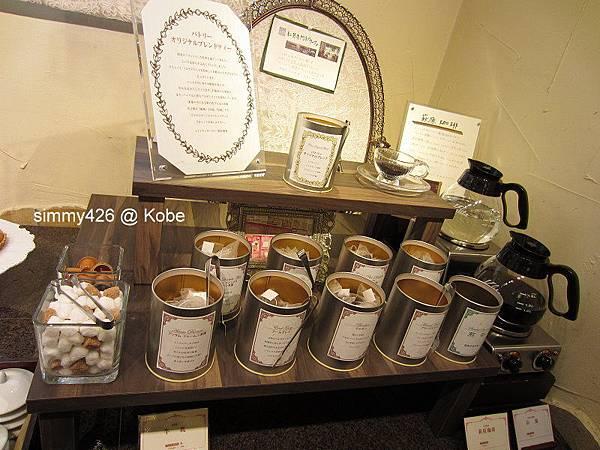 Hotel Piena Kobe(8).jpg