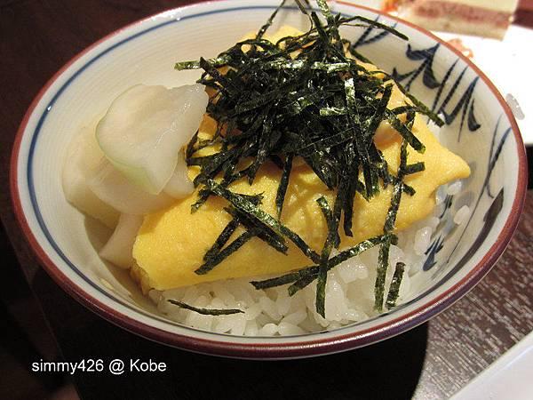 Hotel Piena Kobe(17).jpg