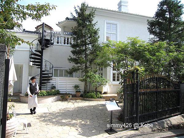 Victorian House, Reintei (2).jpg